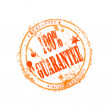 Guarantee stamp — Stock Photo #12018906
