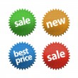 Set of round stickers for retail — Stock Photo #12164918