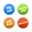 Set of round stickers for retail — Stock Photo #12164923