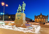 City main square — Stock Photo