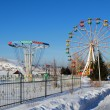 City park with entertainments in the winter — Stock Photo