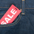 Sale Tag — Stock Photo #13258694