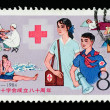 Royalty-Free Stock Photo: A Stamp printed in China shows the Chinese Red Cross