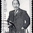 A Stamp printed in China shows the 100th birthday of Dong Biwu,1986 — Stock Photo