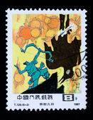A Stamp printed in China shows Hou Yi shooting the sun — Stock Photo