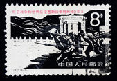 A Stamp printed in China to commemorate the 40 anniversary of the victory — Stock Photo