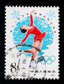 A stamp shows the 13th Winter Olympic Games 1980 — Stock Photo