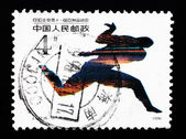 A stamp shows the 11th Asian Games in Beijing, 1990 — Stock Photo