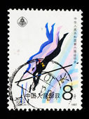 A stamp shows the 6th National Games in China, 1987 — Stock Photo