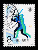 A stamp shows the 6th National Games in China — Stock Photo
