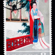 A stamp printed in China shows an ancient love story — Stock Photo
