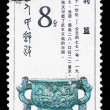 A stamp printed in China shows ancient Bronze ware — Стоковая фотография