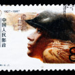 A stamp printed in China shows the 60th anniversary of Chinese army — Stock Photo