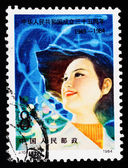 A stamp printed in China shows the 35 anniversary of China — Stock Photo