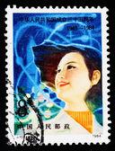 Un francobollo stampato in cina dimostra il 35 ° anniversario della cina — Foto Stock