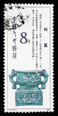 A stamp printed in China shows ancient Bronze ware — Stock Photo