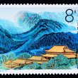 stamp printed in china shows mount hengshan in hunan — Stock Photo