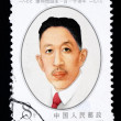 A stamp printed in China shows Chinese former leader Liao Zhongkai — Stock Photo #12693765