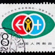 A stamp printed in China shows the family plan policy — Stock Photo