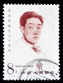 A stamp printed in China shows the portrait of the famous artist Xu Beihong — Stock Photo