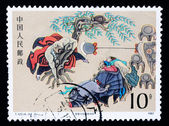 A stamp printed in China shows ancient story of The Water Margin — Stock Photo