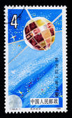 A stamp printed in China shows Chinese first satellite — Stock Photo