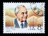 A stamp printed in China shows Chinese famous geologist Li Siguang — Foto de Stock