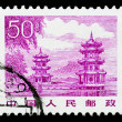 Stamp printed in China shows Mount Yuping in Taiwan — Foto Stock
