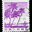 Stock Photo: Stamp printed in Chinshows landscape in Hainan