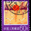Stamp printed in China shows oil fields — Stock Photo