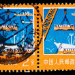 Stock Photo: Stamp printed in Chinshows wharf for shipping