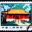 Stamp printed in China shows a sacred place of the revolution — Stock Photo