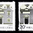 Royalty-Free Stock Photo: Stamp printed in China shows local dwelling in Shanghai