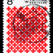 Stamp printed in Chinshows Conquering cancer — Stock Photo #12804285