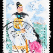 Stamp printed in China shows Zheng He — Stock Photo