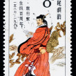 ������, ������: Stamp shows ancient geographer and traveler Xu Xiake