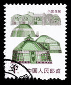 Stamp printed in China shows local dwelling in Inner Mongolia — Stock Photo
