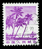 Stamp printed in China shows landscape in Hainan — Stock Photo