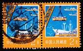 Stamp printed in China shows a wharf for shipping — Stock Photo