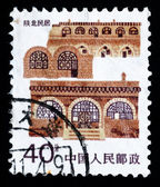 Stamp printed in China shows local dwelling in North Shaanxi — Stock Photo
