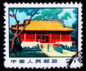 Stamp printed in China shows a sacred place of the revolution — Foto de Stock