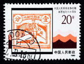 Stamp printed in China shows an old stamp — Stock Photo
