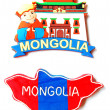 Map of Mongolia — Foto Stock