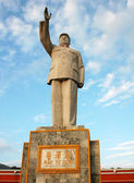 Chairman Mao's satue — Stock Photo