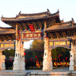 Stock Photo: Ancient building in China