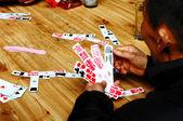 Chińskie tradycyjne karty — Zdjęcie stockowe