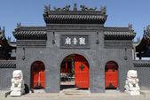 Tempio cinese tradizionale — Foto Stock