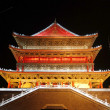 Night view of Drum Tower in Xian — Stock Photo