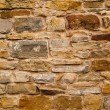 ストック写真: Old Stone Wall Pattern