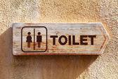 Signo de aseos públicos wc — Foto de Stock